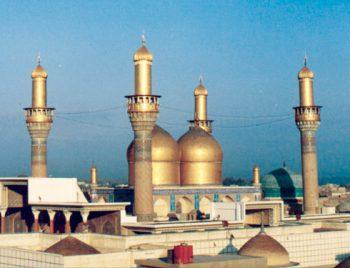 حرم امام کاظم