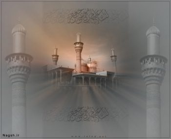 پوستر حرم امام کاظم