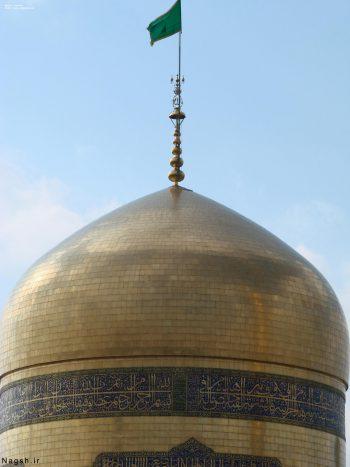 تصویر حرم امام رضا