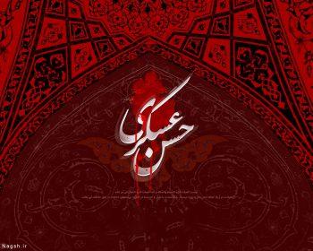 پوستر شهادت امام حسن عسگری