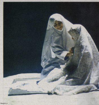 مادر و دختر نمازخوان