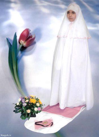 دختر نماز خوان