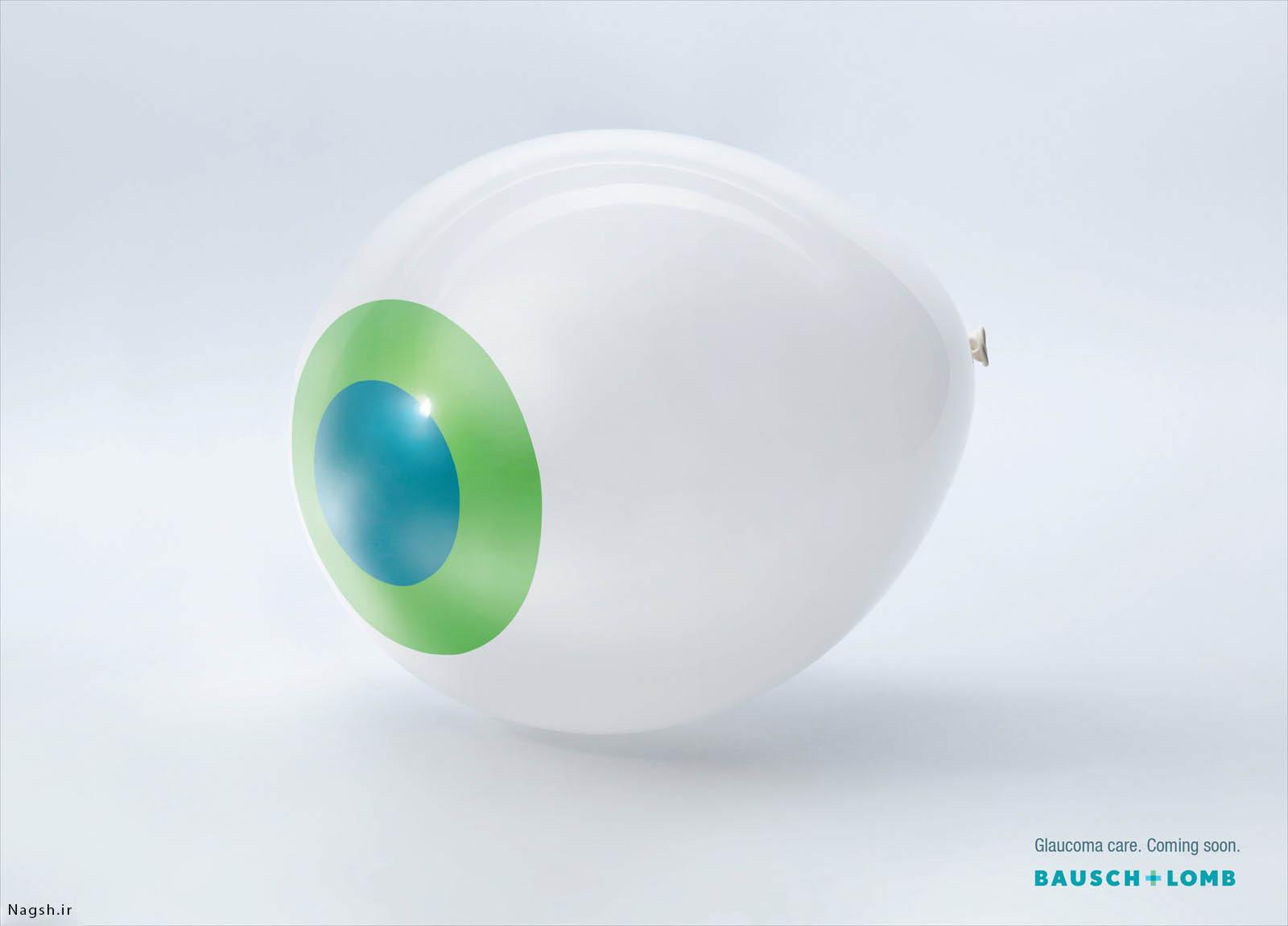 پوستر تبلیغاتی تجهیزات چشم پزشکی