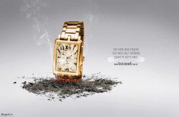 پوستر تبلیغاتی تنباکو