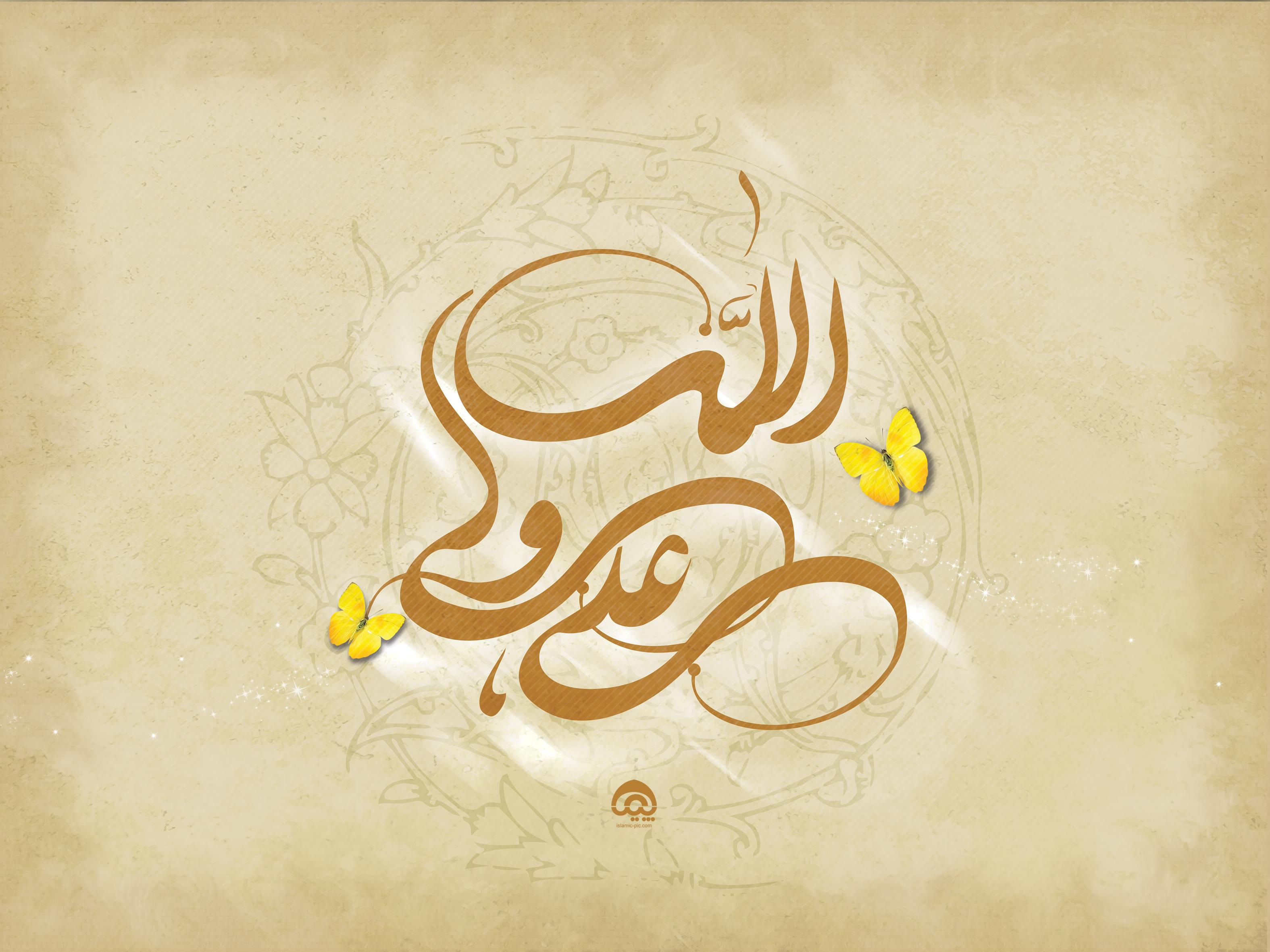 پوستر ولادت حضرت امام علی (علیه السلام)