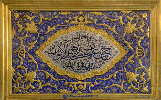 پوستر بخشی از حرم امام حسین