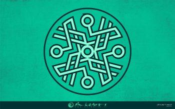پوستر تکرار نام مبارک محمد