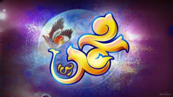 پوستر میلاد حضرت محمد(ص)