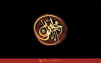پوستر محمد رسول الله