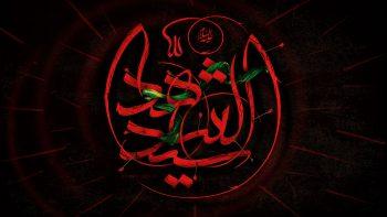 پوستر حسین شهید