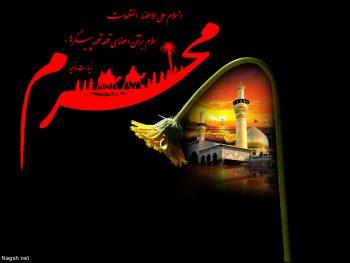 پوستر محرم حسین