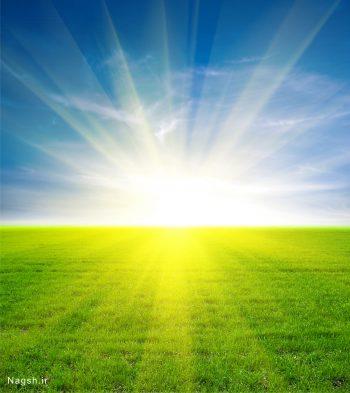 زمین سبز و آسمان آفتابی